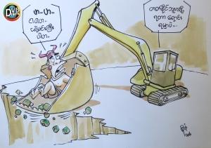 Image credit: DVB Debate