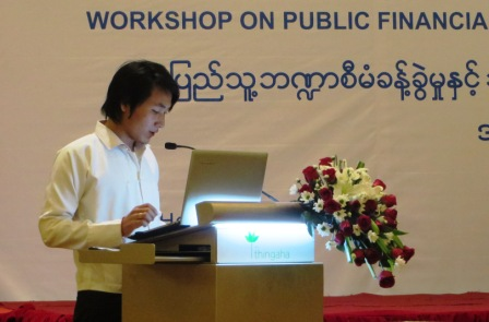 S Kanay De, CESD Research Associate, presents at the public financial management workshop